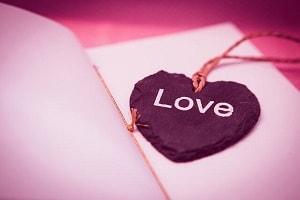 אין אהבה