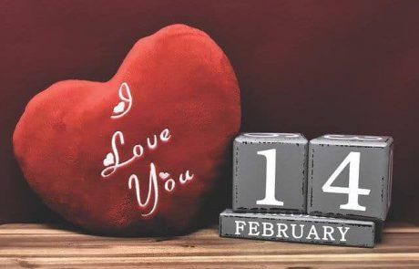 5 סוגי ברכות לגבר ליום האהבה