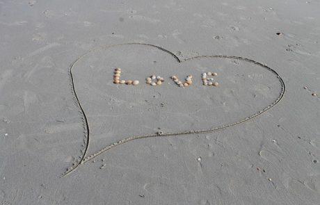 הסבר שחייב לקרוא על דיכאון האהבה