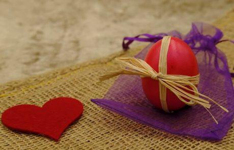5 סימנים של אהבה