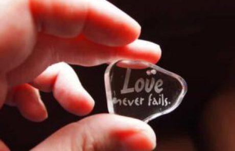 למה קיים פחד מאהבה?
