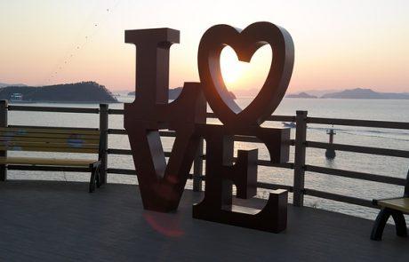 13 שאלות חשובות של אהבה
