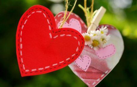 11 טיפים לשמירה על מערכת יחסים בריאה
