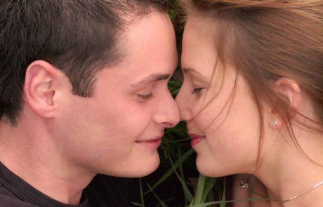 3 אופציות לרכישת מתנה לחבר ליום האהבה